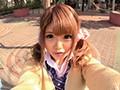 [SABA-285] 新人初撮り 高学歴オチ○ポスタンプラリー更新中!膣ドカタヤリマンギャルJK うさぎちゃん