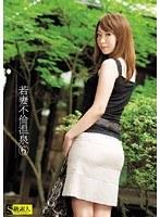 「若妻不倫温泉 6」のパッケージ画像