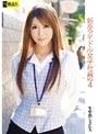 新卒アイドル女子社員 VOL.4