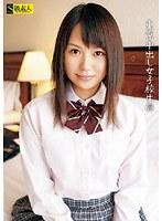 「東京中出し女子校生 28」のパッケージ画像