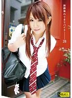 (h_244sama00289)[SAMA-289] 放課後わりきりバイト 28 ダウンロード