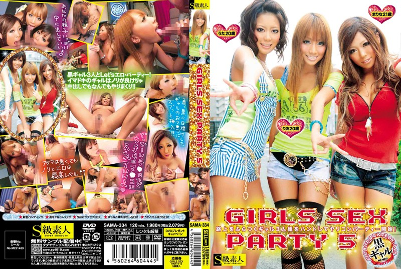 [SAMA-334] GIRLS SEX PARTY 5