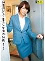 神奈川ひとり暮らし すずの 24歳