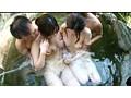 秘湯めぐり 一泊二日温泉旅行の人妻たち 2