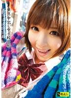 「東京中出し女子校生 41」のパッケージ画像