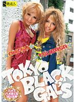 「TOKYO BLACK GAL'S」のパッケージ画像