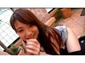 捕まった素人さんは現役保母さん。 さやせんせい21歳 東京都調布市勤務 サンプル画像3