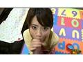 捕まった素人さんは現役保母さん。 さやせんせい21歳 東京都調布市勤務 9