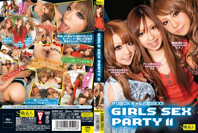 GIRLS SEX PARTY 11