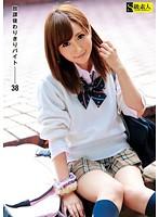 (h_244sama00615)[SAMA-615] 放課後わりきりバイト 38 ダウンロード