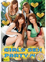 (h_244sama00616)[SAMA-616] GIRLS SEX PARTY 14 ダウンロード