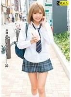 (h_244sama00681)[SAMA-681] 放課後わりきりバイト 39 ダウンロード
