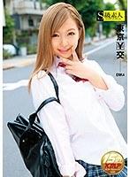 東京¥交 ERIKA ダウンロード