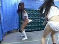 第3回 女子校生 チラリンポロリン大運動会! 7
