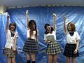 第3回 女子校生 チラリンポロリン大運動会! 9