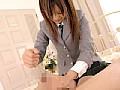 制服美少女 ぬれっ娘JK 加護範子 サンプル画像 No.1
