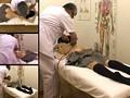 鍼灸院治療 FILE 41 15
