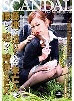 (h_254cand00008)[CAND-008] 墓地で泣いている未亡人を優しく慰めて背徳SEX ダウンロード
