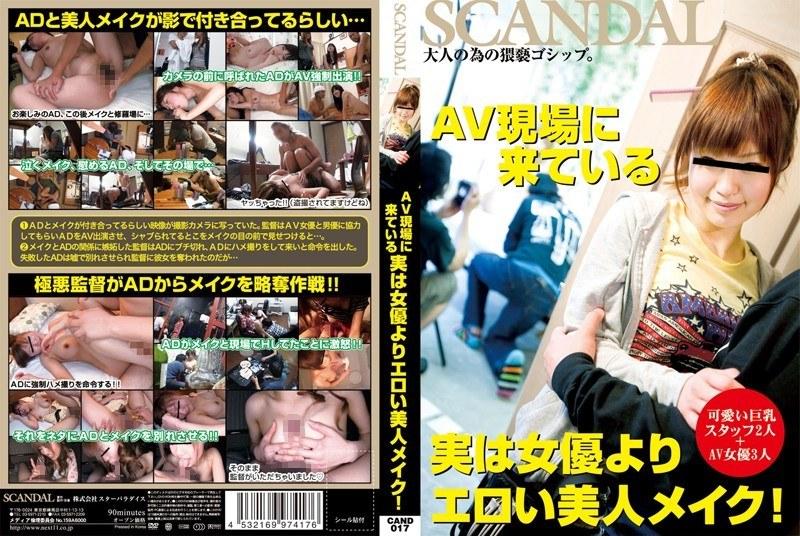 女性向けアダルト芸能人av女優動画