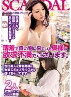 (h_254cand00078)[CAND-078] 薄着で買い物に来ている奥様は欲求不満でございます。 ダウンロード