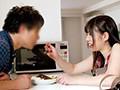自宅でまったり、セックスさせてもらって良いですか?斉藤みゆsample18