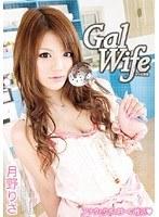 (h_254crim00001)[CRIM-001] Gal Wife 月野りさ ダウンロード