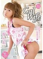 (h_254crim00010)[CRIM-010] Gal Wife 桜りお ダウンロード