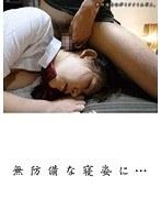 (h_254dmat00150)[DMAT-150] 無防備な寝姿に… ダウンロード