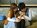 [EIH-020] 禁断の母子相姦 8時間