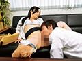 [FUFK-001] 監視党 妻は私を裏切り、他人男の肉棒を寝取られ寸止めを楽しむ夫の記録