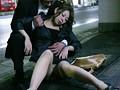 [MGDN-026] 路上で泥酔している女をお持ち帰りDX 酔い潰れた女12人240分