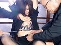 官能肉欲絵巻 変態義父の近親性虐相姦 9