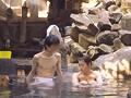 熱海温泉近親旅情 今日、母を抱きます。青木椿 3