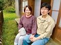 (h_254ofku00010)[OFKU-010] 房総半島養子縁組 スケベな農家のお義母さん 宇野未知子 ダウンロード 2