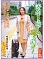 新潟から上京した嫁の母が… 遠野麗子