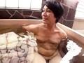 [OFKU-025] おらの母ちゃんを上田でナンパして寝盗ってください 四十路巨乳妻 中山香苗