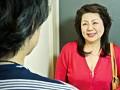 [OFKU-032] 実家のおばを寝盗るべさ 甲府の100cm爆乳叔母 富岡亜澄62歳