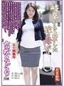 岐阜から上京した嫁の母が…五十路義母 高松みどり50歳