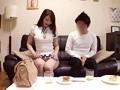 お義母さん 僕の子●を孕んでください 北海道の美人妻 華月さくら46歳 1