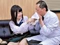 (h_254omse00019)[OMSE-019] JKバラエティ!!THE検尿診断 飲尿寺先生のおしっこ飲ませてちょう〜だい! ダウンロード 2