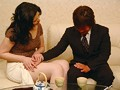 (h_254rebn00087)[REBN-087] 社長夫人の淫ら汁 主演 酒井ちなみ ダウンロード 1