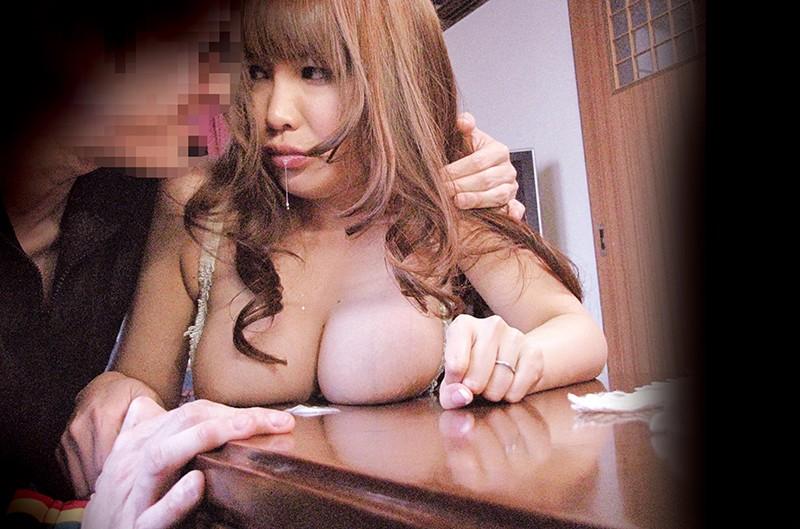 犯された乳デカな妻 の画像9
