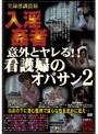 高島亜紀(たかしまあき)の無料サンプル動画/画像2