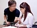 (h_254spz00974)[SPZ-974] 働くお姉さんを仕事中に痴漢盗撮 ダウンロード 1