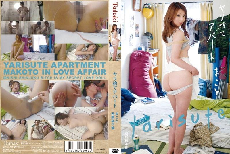 清楚の奥様、黒岩まこと出演のフェラ無料熟女動画像。ヤリ捨てアパート まこと 西新宿不倫