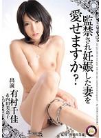 (h_254tga00011)[TGA-011] 監禁され妊娠した妻を愛せますか? 有村千佳 内田美奈子 ダウンロード