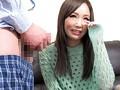 人妻が恥らう 初めてのセンズリ鑑賞〜東京・千葉編〜 1