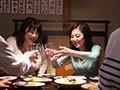 [VNDS-3236] 相席居酒屋熟女合コン