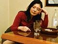 [VNDS-3242] 酔っ払った母が親父と間違えてフェラしてきた