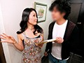 [VNDS-3243] 団地妻 欲求不満ないやらしい熟女の匂い